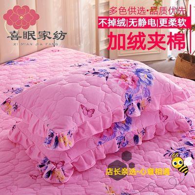 加绒水晶绒花边夹棉枕套拉链式枕头套48 74cm均码成人枕皮一对装
