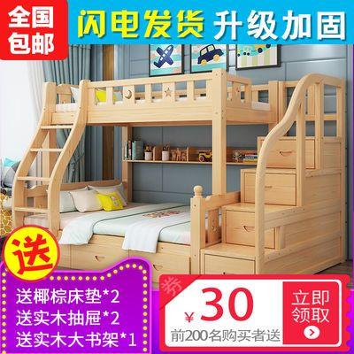 上下铺木床双层床成人实木儿童床上下床双人床高低床母子床子母床