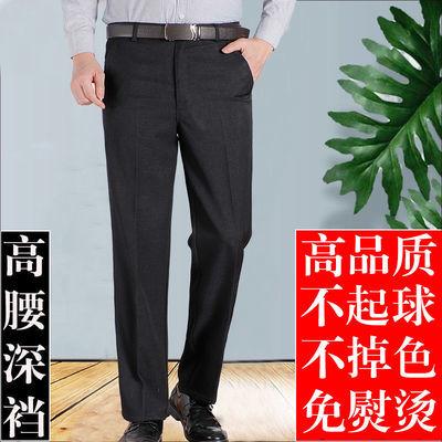 中老年男裤秋冬季男装中年男士休闲裤宽松直筒厚款西裤爸爸长裤子