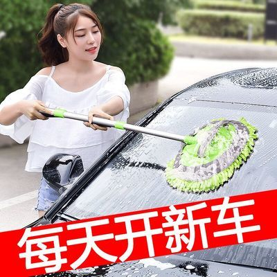 升级款 洗车绒刷 车家两用双节 加长 小绒毛刷 汽车工具拖把蜡刷