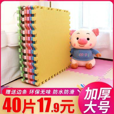 加厚泡沫地垫拼图家用卧室儿童爬行垫子拼接地毯宝宝爬爬垫榻榻米