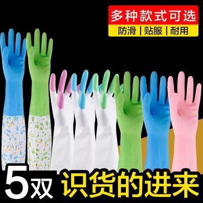 3双装加绒薄款洗碗手套女洗衣衣服胶皮塑胶家务清洁手套