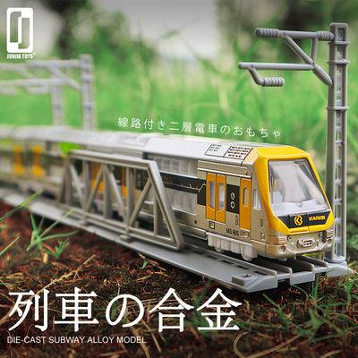 仿真双层列车合金模型 磁力动车高铁玩具和谐号儿童火车地铁轻轨