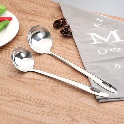 不锈钢汤勺子家用火锅勺长柄勺商用漏勺盛汤勺厨房大小号汤壳加厚【3月1日发完】