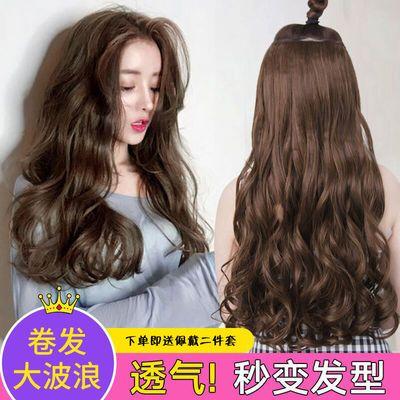 假发女长卷发大波浪自然网红可爱接长发一片式隐形无痕u型假发片