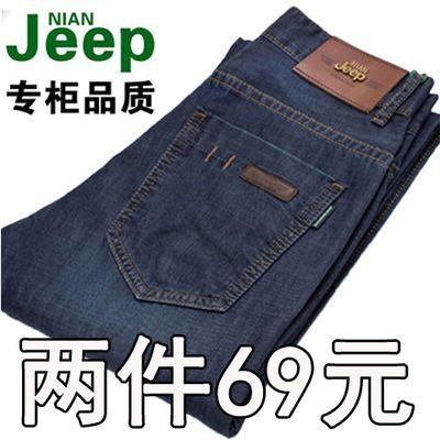 春夏薄款NIANJEEP吉普男士牛仔裤男直筒修身大码宽松百搭中年长裤