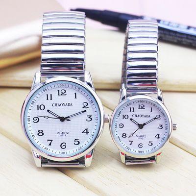 中老年手表弹力带腕表防水清晰大数字休闲石英表电子男女士老人表