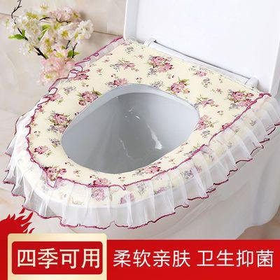 1-2个装马桶坐垫蕾丝拉链式家用马桶垫通用防水坐便器垫马桶套