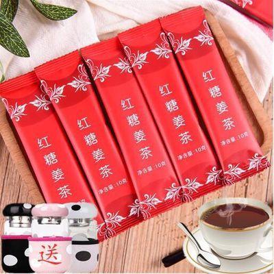 【60条特惠装】红糖姜茶姜汁暖宫驱寒发汗汤月经暖胃姜母茶