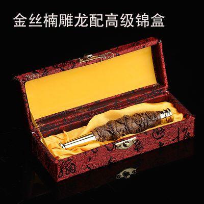 男士净烟器循环过滤型红木金丝楠雕龙烟嘴过滤器清肺可清洗烟嘴