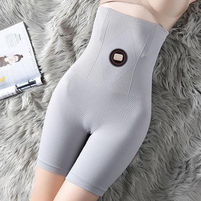 【快瘦十斤】收腹内裤女高腰瘦肚减肥燃脂产后束腰收胃收腹裤瘦身