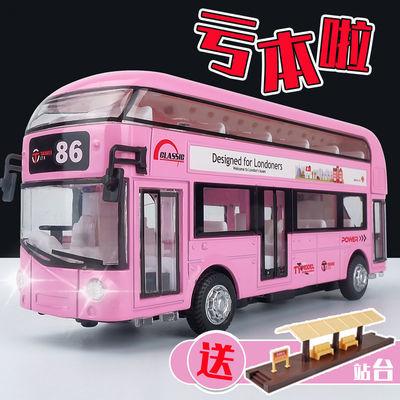 【亏本送站台】合金双层巴士公交车玩具模型仿真儿童玩具男孩车模
