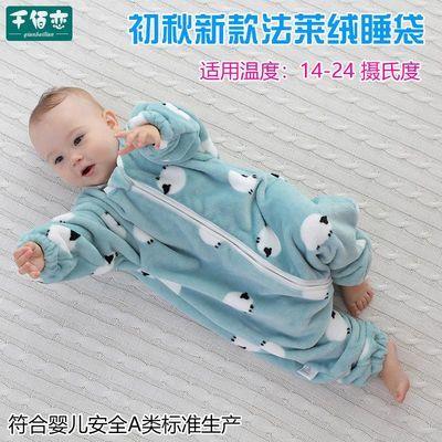 婴儿睡袋被秋冬款四季通用中大童冬季宝宝加厚被子儿童防踢被神器