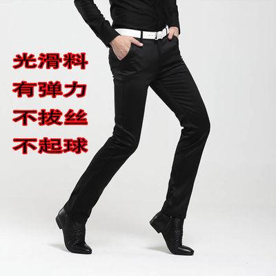 光滑亮面料修身休闲裤西裤韩版宽松直筒裤青年工装裤纯黑色男裤子