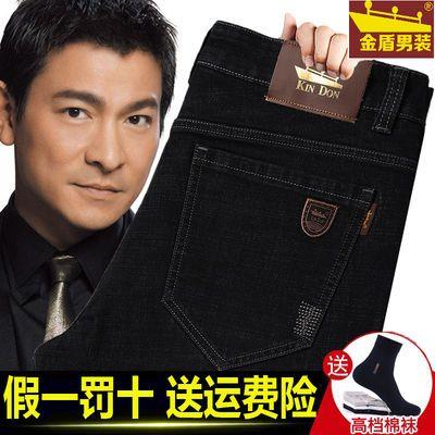 金盾牛仔裤男夏季薄款宽松直筒弹力修身春季黑色品牌休闲男士裤子