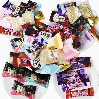 超实惠十余款巧克力黑白巧克力果仁牛奶夹心休闲零食年货喜糖批发