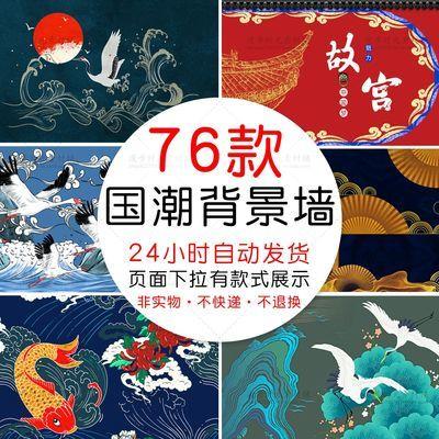 中国风国潮古典故宫祥云仙白鹤电视背景墙海报展板PSD设计素材