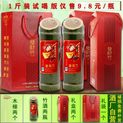 竹筒酒杨梅酒高度甜果酒原生态竹子酒纯粮食原浆白酒整箱特价酒水