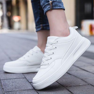 2020新款皮面小白鞋女单鞋韩版百搭女士白色板鞋休闲鞋子学生潮鞋