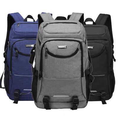 双肩包男士背包休闲大容量旅行电脑包时尚潮流高中初中学生书包