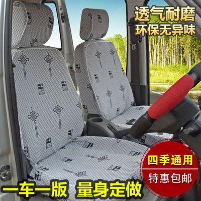 33416/五菱之光/宏光/荣光V宏光S专用7座8座汽车坐套面包车座套四季通用