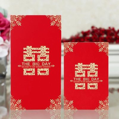 结婚红包婚庆用品红包袋创意个性纸红包婚礼利是封婚礼小红包批发