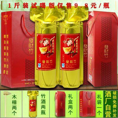 杨梅竹酒45度竹筒酒原生态竹子酒浓香型高粱酒白酒整箱特价杨梅酒