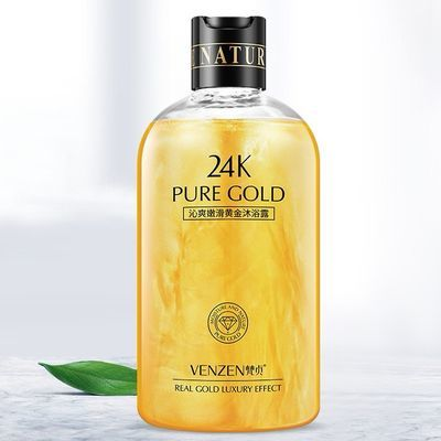 550ml大容量24k黄金沐浴露温和洁净泡沫细腻沐浴液持久留香沐浴乳