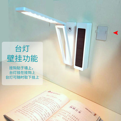 大学生宿舍充电护眼台灯阅读灯折叠式床头卧室迷你便携折叠小台灯