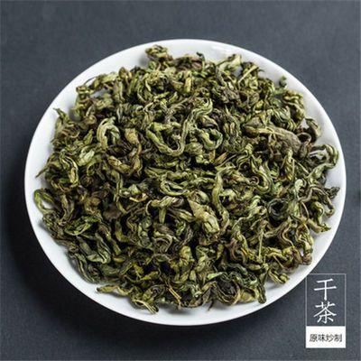 特级丁香茶长白山野生丁香养胃胃酸胃寒茶去口臭花草茶包邮
