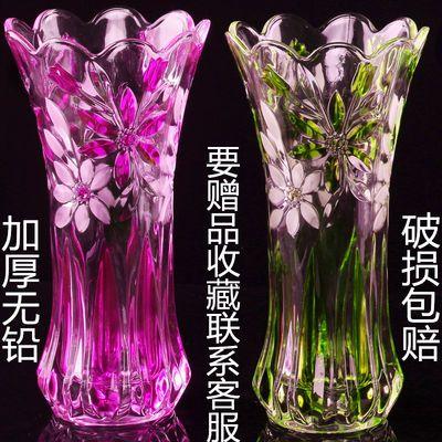 水养富贵竹花瓶玻璃水晶彩色透明家用欧式简约客厅插鲜花百合玫瑰