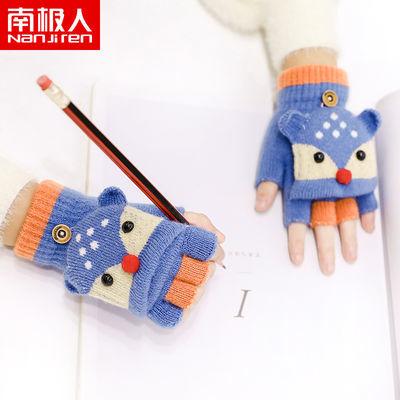 【12.8元抢2000件,抢完恢复14.9元】南极人儿童冬季手套男女童加厚保暖可爱韩版学生半指针织翻盖手套