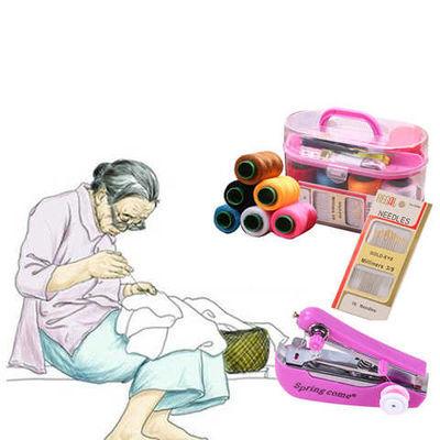 【超值针线盒46件套迷你缝纫机】家用大号针线盒套装便携针线包