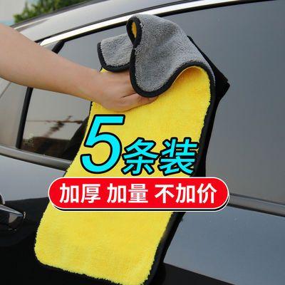 汽车用品洗车毛巾擦车布专用巾汽车用玻璃吸水加厚大号工厂直销