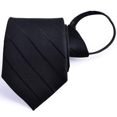 男士拉链领带新郎结婚红色8cm正装商务黑色免打结懒人易拉得蓝色