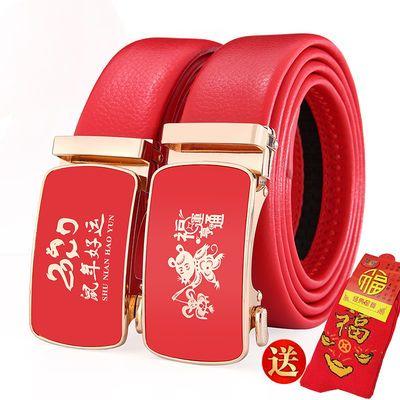 新款鼠年本命年红皮带男士自动扣新婚腰带男民族风礼物青年裤带