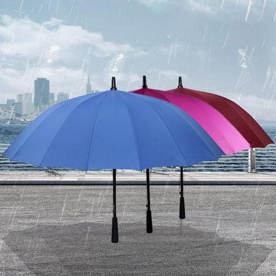 ANCHOW安巢 雨伞长柄大号双人两用16骨长柄雨伞直柄防风加固男女