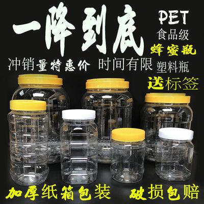 密封罐玻璃储物罐食品存储瓶罐子防潮五谷杂粮储存罐茶叶蜂蜜瓶子