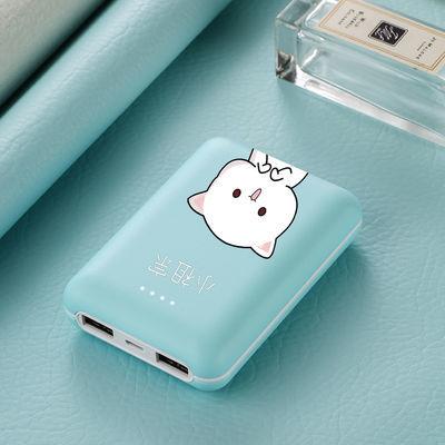 迷你可爱充电宝超薄小巧苹果华为op通用5000毫安便携快充移动电源
