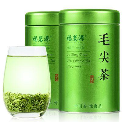 明前毛尖茶2021新茶毛尖茶叶云雾绿茶明前高山绿茶罐装礼盒125g