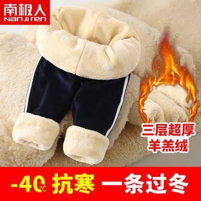 南极人加绒加厚男女童羊羔绒中大童秋冬装运动休闲儿童宽松潮裤子
