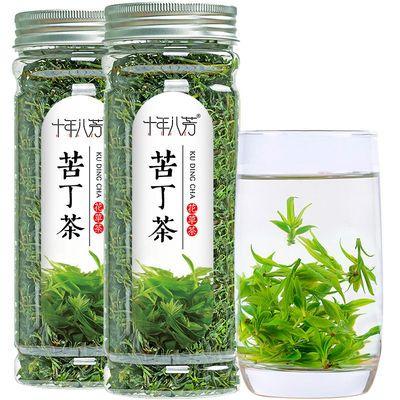 【正品苦丁茶】小叶苦丁茶叶青山绿水2020新茶嫩芽花草茶罐装70克
