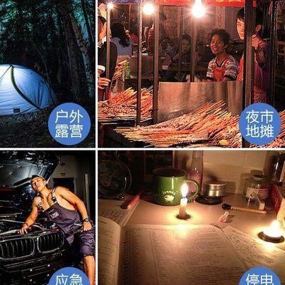 新款充电灯泡摆地摊夜市灯露营帐篷灯移动照明家用节能LED停电应