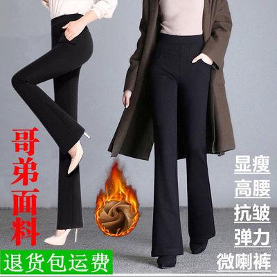 秋冬季微喇裤女高腰大码休闲裤子女韩版阔腿西裤弹力黑色直筒长裤