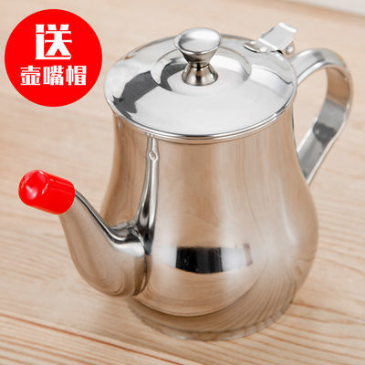 不锈钢长嘴油壶厨房防漏酱醋装油瓶油罐家用调味瓶酱油醋调料壶