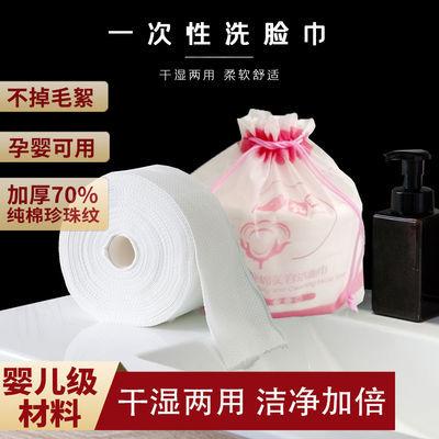 纯棉一次性洗脸巾加厚婴儿棉柔洁面巾擦脸干湿两用新款化妆珍珠棉