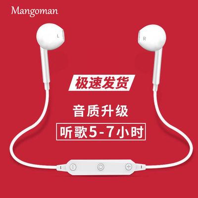 蓝牙耳机耳塞运动无线适用苹果vivo华为OPPO男生女生跑步挂耳通用