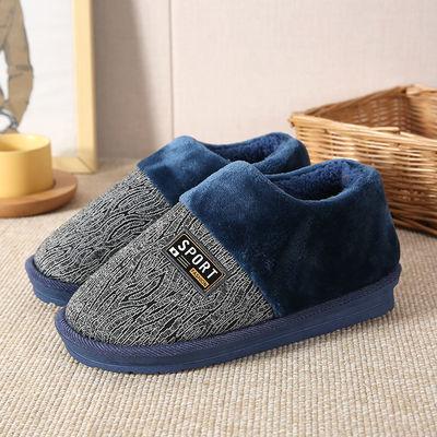 男士棉拖鞋女冬季加绒包跟厚底防滑居家保暖室内长毛绒情侣月子