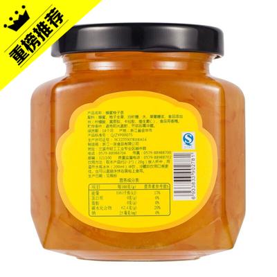 。福事多蜂蜜柚子柠檬百香果茶罐装泡水喝的饮品冲饮冲泡水果茶