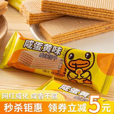 https://t00img.yangkeduo.com/goods/images/2019-10-09/a03ad4c9423ba2c02a722ce73a5a9506.jpeg